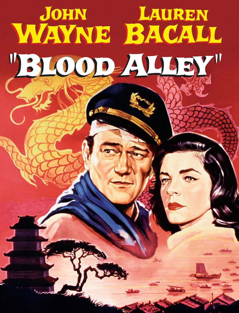 John Wayne in Blood Alley Lobby card